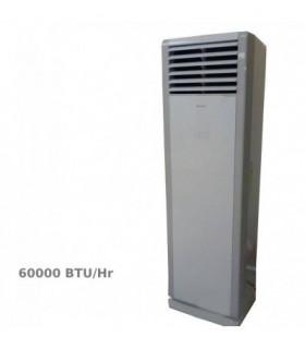 کولر گازی گری ایستاده 60000 مدل  TOWER-J60H3(N)